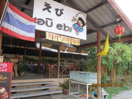 タイ・サムイパンガン1303 062