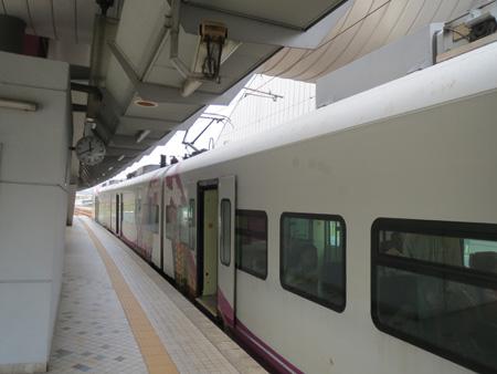 マレーシア1310〜 218