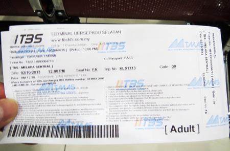マレーシア1310〜 223