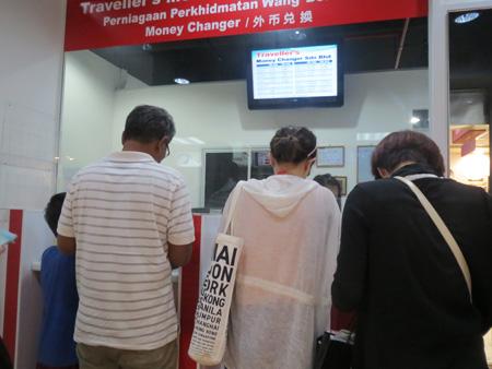 マレーシア1310〜 410