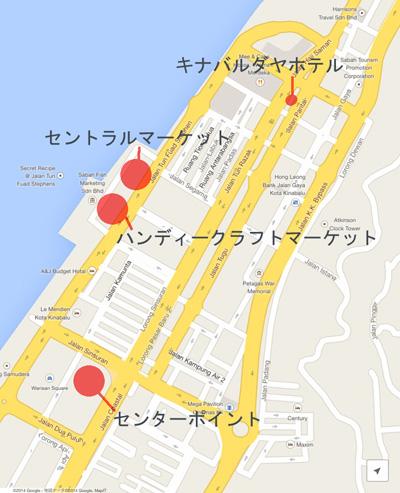 kinabaru01.jpg