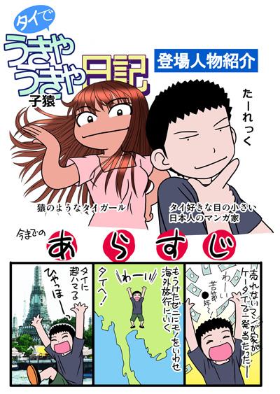 page0003sanple.jpg