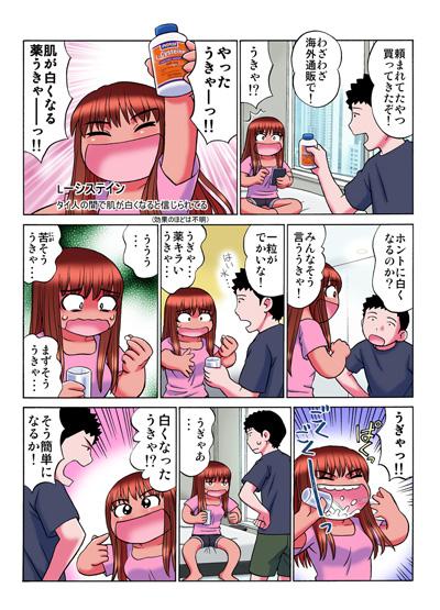 page0021sanple.jpg