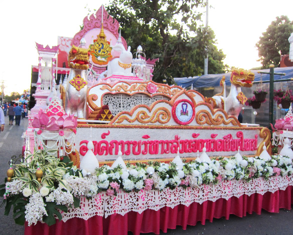 タイ111105〜 1221