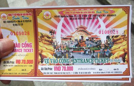 タイベトナム120715〜 212