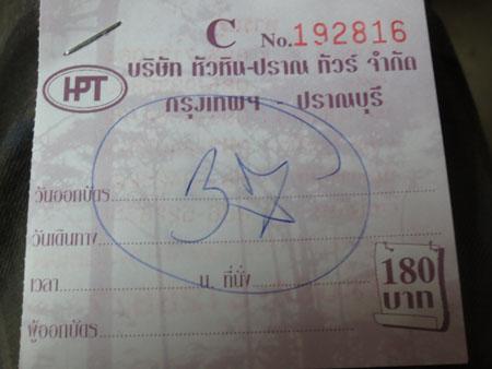 タイ121120〜 082