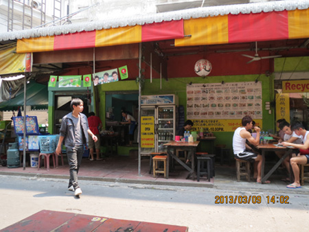 タイ・サムイパンガン1303 067