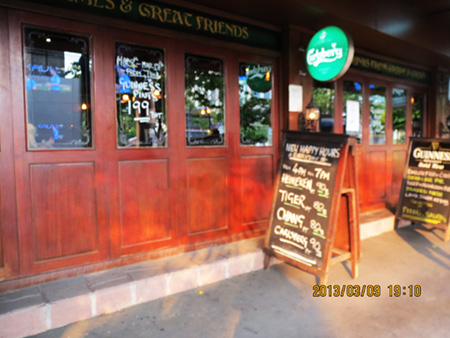 タイ・サムイパンガン1303 083