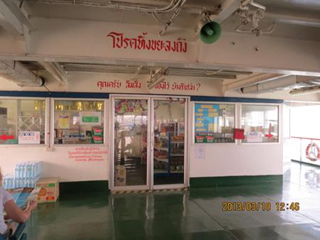 タイ・サムイパンガン1303 116