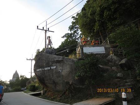タイ・サムイパンガン1303 156