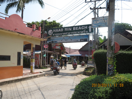 タイ・サムイパンガン1303 172