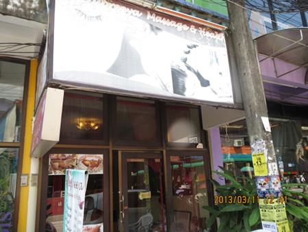 タイ・サムイパンガン1303 189