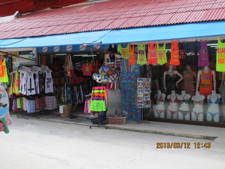 タイ・サムイパンガン1303 237