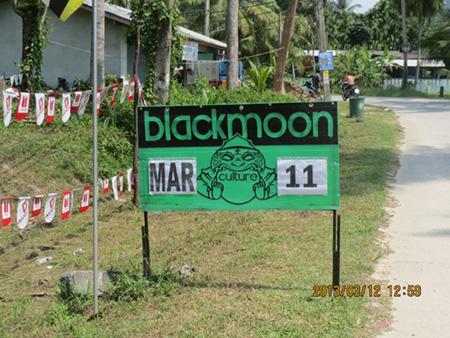 タイ・サムイパンガン1303 242