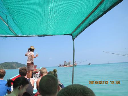 タイ・サムイパンガン1303 307
