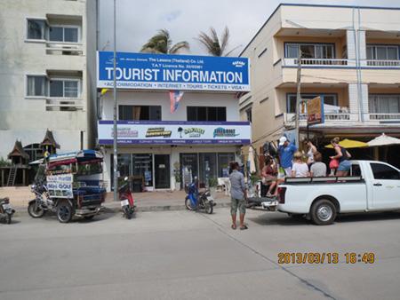 タイ・サムイパンガン1303 388