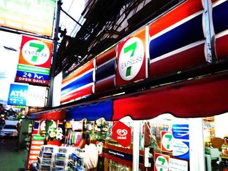 タイ・サムイパンガン1303 566