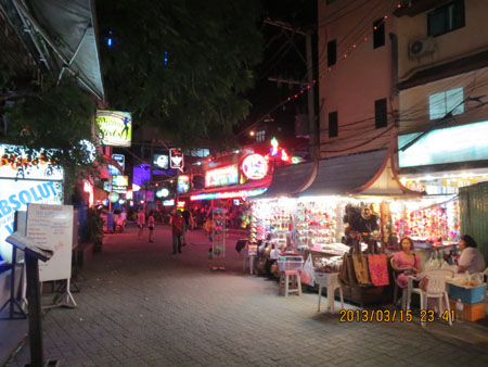タイ・サムイパンガン1303 571