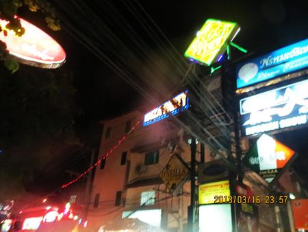 タイ・サムイパンガン1303 706