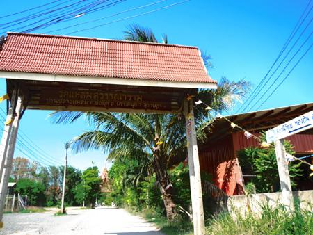 タイ・サムイパンガン1303 752