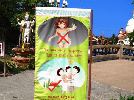 タイ・サムイパンガン1303 755