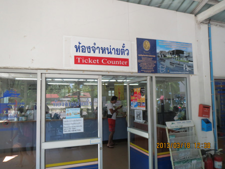 タイ・サムイパンガン1303 776