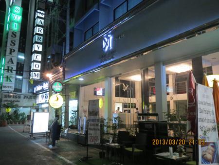 タイ・サムイパンガン1303 1047