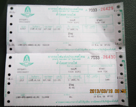 タイ・サムイパンガン1303 833