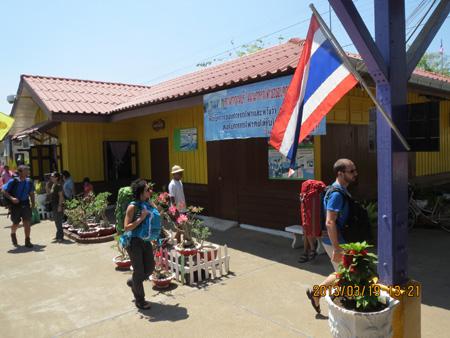 タイ・サムイパンガン1303 848