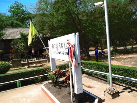 タイ・サムイパンガン1303 851
