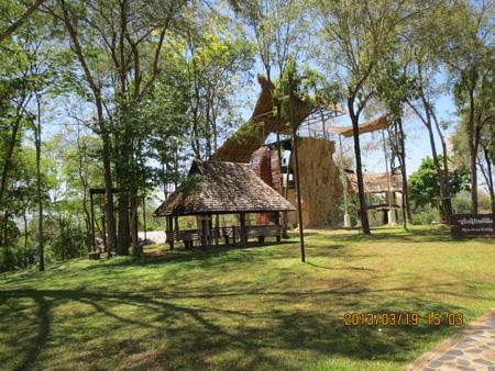 タイ・サムイパンガン1303 870