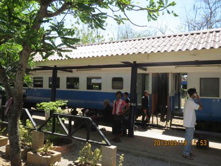 タイ・サムイパンガン1303 889
