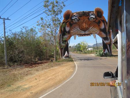 タイ・サムイパンガン1303 897