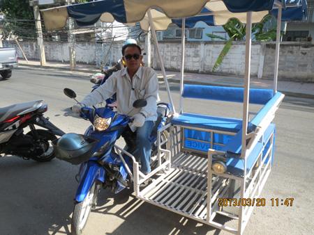 タイ・サムイパンガン1303 954