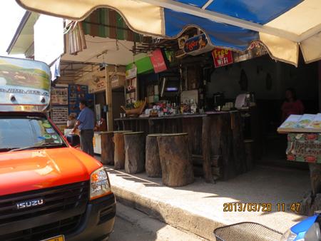 タイ・サムイパンガン1303 955