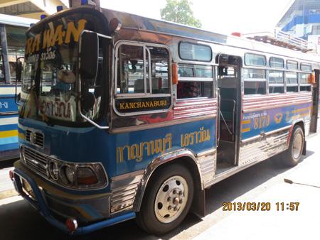 タイ・サムイパンガン1303 963