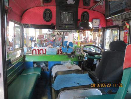 タイ・サムイパンガン1303 964