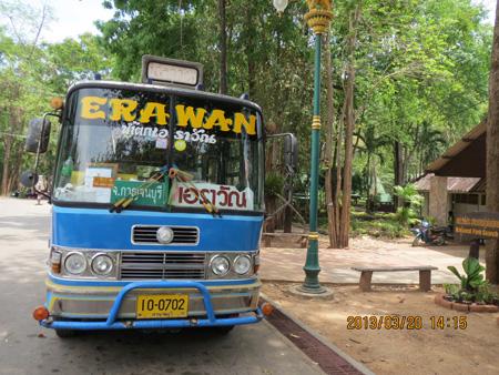 タイ・サムイパンガン1303 974