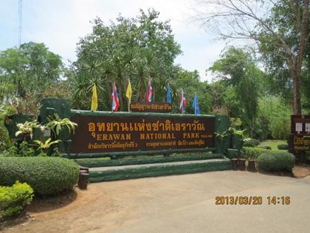 タイ・サムイパンガン1303 976