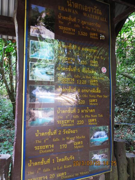 タイ・サムイパンガン1303 981