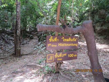 タイ・サムイパンガン1303 992