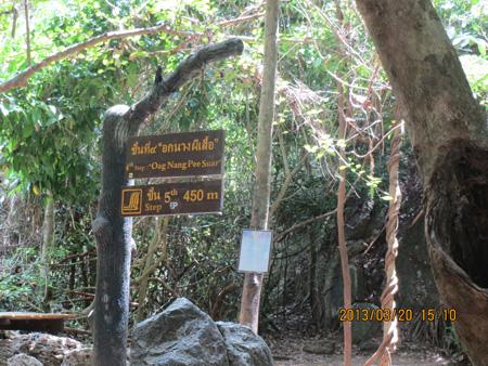 タイ・サムイパンガン1303 1035