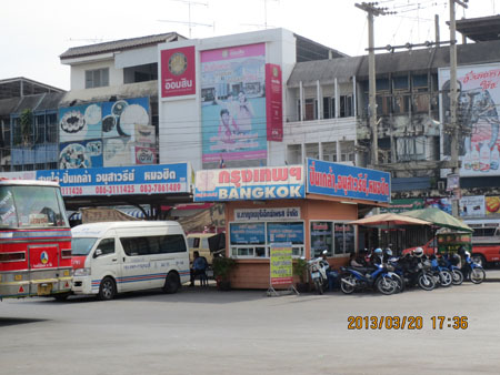 タイ・サムイパンガン1303 1042