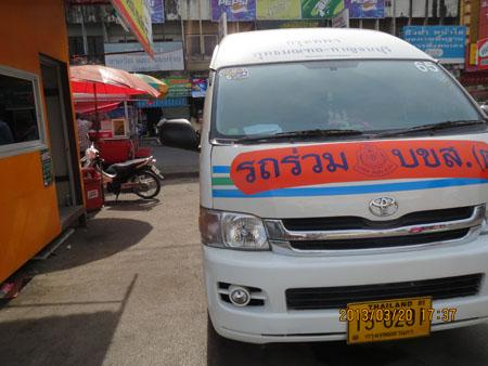タイ・サムイパンガン1303 1043