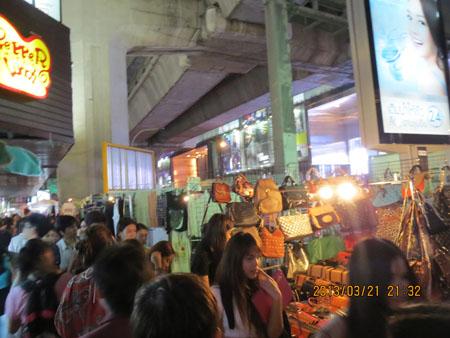 タイ・サムイパンガン1303 1068