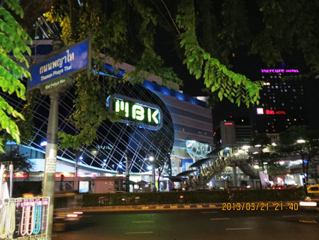 タイ・サムイパンガン1303 1072