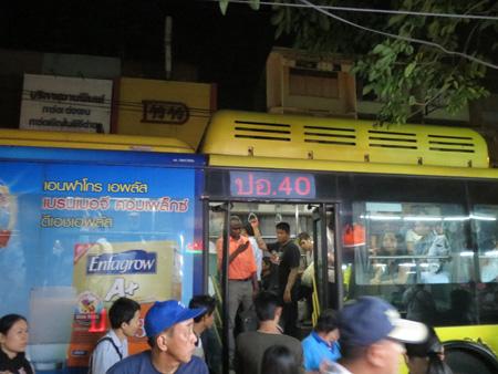phuket140106 025
