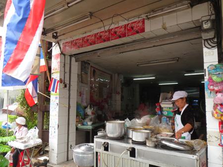 phuket140106 056