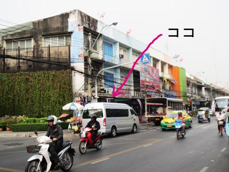 phuket140106 059