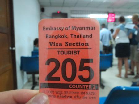 phuket140106 074